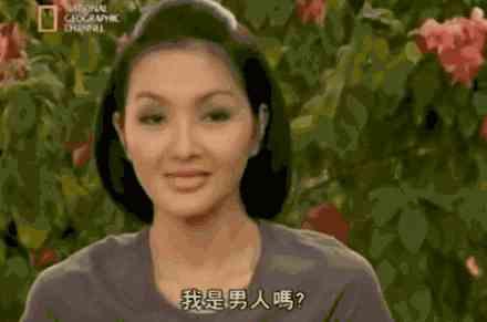 这部泰国人妖纪录片,绝对颠覆你对变性人的认知